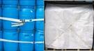 貨櫃網/貨櫃網罩