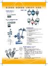 莫氏錐度規、錐度檢查儀、主軸拉力計、3D量表