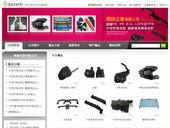 塑膠中空吹氣成型,中空成型,吹氣成型 製造商