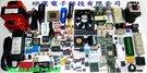 矽電電子科技有限公司