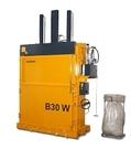B30W 直立式油壓缸打包機