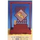 木框精品系列BQ-002馬到成功 [詔暘禮贈品]