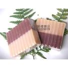 色彩遊戲系列 D01-夢幻粉紫雙色皂×5入