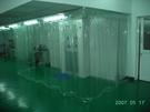 平面網狀透明 PVC門簾