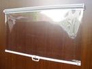 開放式冷藏櫃捲簾