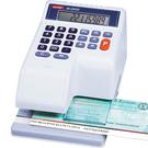 VERTEX W8000 支票機 (含自動夾紙)