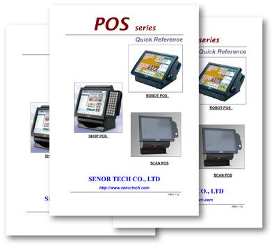 產品操作手冊(manual)