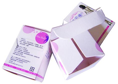 保養品包裝盒印刷