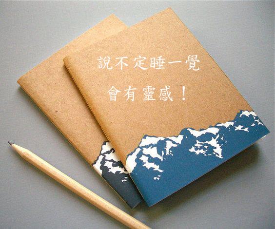 素色筆記本