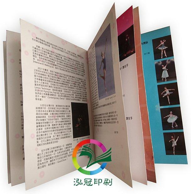120磅銅版紙-表演節目冊-18.5x25.7cm