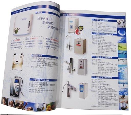 產品型錄-濾水器設備