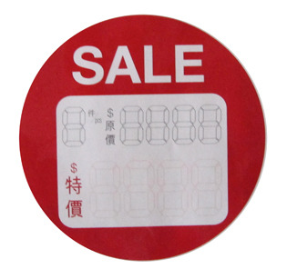 賣場貼紙-銅版紙
