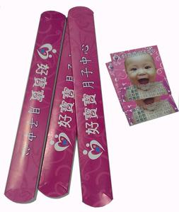 280銅西卡-筷子包裝盒