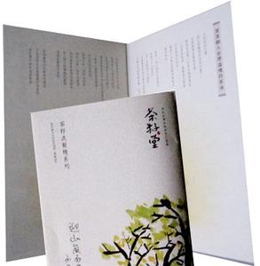 manual傳單手冊