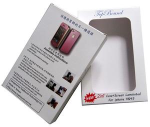 包裝盒/手機盒印刷