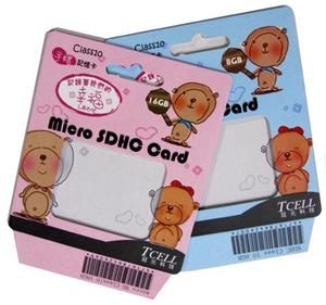 記憶卡包裝盒印刷
