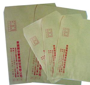 4K/9K牛皮信封