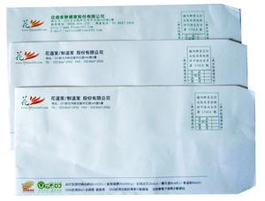 彩色-中式信封
