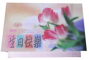 生日卡印刷-G322077