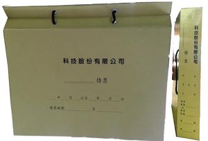 傳票封面-單張折式正面/側面
