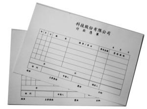A5-單張憑證表單印刷