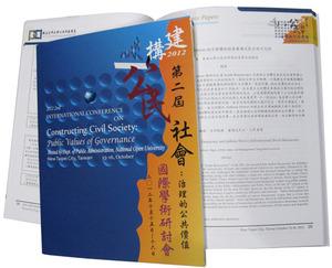會議手冊-Letter(8.5x11')-膠裝本