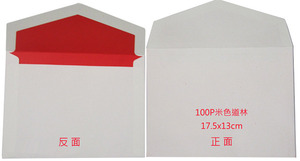 100P米色道林-西式信封