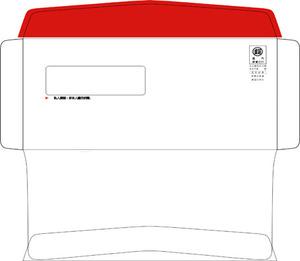 帳單信封印刷