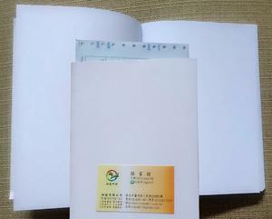 A5空白筆記本-線膠裝