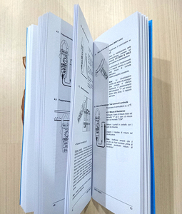 32開-膠裝本-說明書