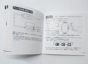 說明書-無線充電