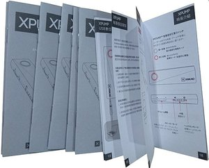 32開-80磅產品說明書-XPUMP