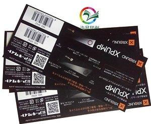 產品貼紙xpump貼紙16.8x7.3cm