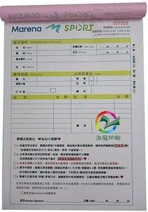 A4-2聯複寫-裝訂本-訂單