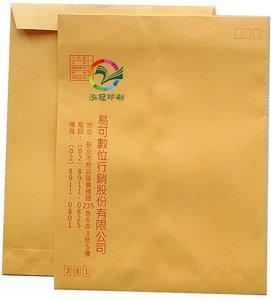 9開-100磅黃牛皮信封19x24cm