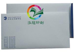 12開100P道林-橫式信封