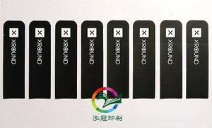 合成紙-電線束帶體紙