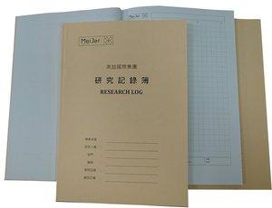 實驗紀錄簿-A4-膠裝-美喆國際