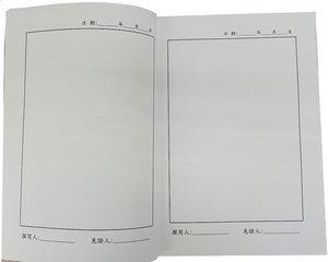 精準手術-實驗紀錄簿
