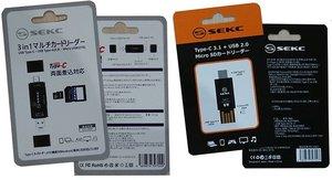 USB-泡殼背卡