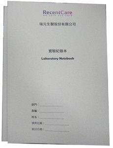 實驗紀錄簿封面-瑞元生醫
