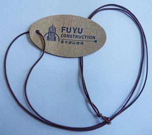 320磅-牛皮紙吊牌(卡)-橢圓型-彈性繩