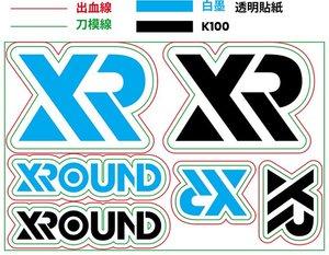 透明CIS 貼紙-xround