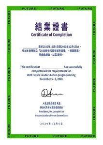 A4-250磅銅西卡-結業證書