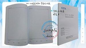 研究紀錄本-GTA