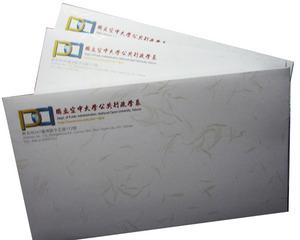 邀請卡信封-柳葉紙-歐式大12開