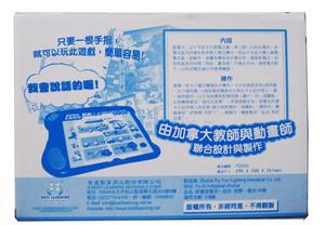 遊戲機彩盒