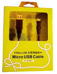 USB傳輸線包裝盒