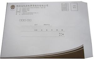 中式9開信封-120P模造 白牛皮