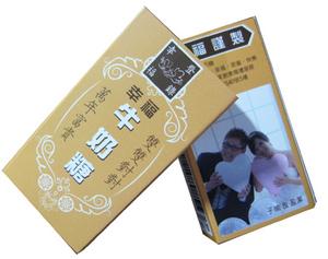 結婚幸福喜糖盒